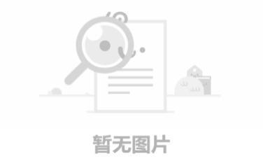 《传奇盛世》盛世王座CG震撼上映